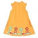 Päevalille kollane tuunik-kleit